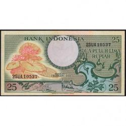 Indonésie - Pick 67_1 - 25 rupiah - 01/01/1959 - Etat : SPL