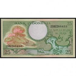 Indonésie - Pick 67_2 - 25 rupiah - 01/01/1959 - Etat : NEUF