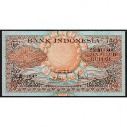 Indonésie - Pick 68_1 - 50 rupiah - 01/01/1959 - Etat : NEUF