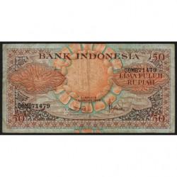 Indonésie - Pick 68_1 - 50 rupiah - 01/01/1959 - Etat : B+