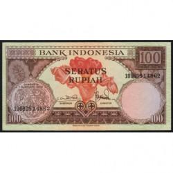 Indonésie - Pick 69_2 - 100 rupiah - 01/01/1959 - Etat : SUP+
