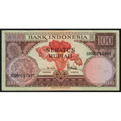 Indonésie - Pick 69_2 - 100 rupiah - 01/01/1959 - Etat : TTB