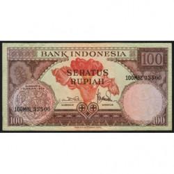 Indonésie - Pick 69_2 - 100 rupiah - 01/01/1959 - Etat : TTB-