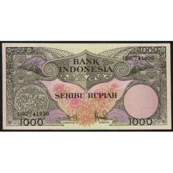 Indonésie - Pick 71b - 1'000 rupiah - 01/01/1959 - Etat : NEUF
