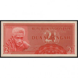 Indonésie - Pick 73 - 2 rupiah - 1954 - Etat : NEUF