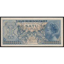 Indonésie - Pick 74 - 1 rupiah - 1956 - Etat : SUP+
