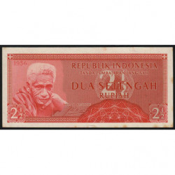 Indonésie - Pick 75 - 2 rupiah - 1956 - Etat : SUP