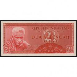 Indonésie - Pick 75 - 2 rupiah - 1956 - Etat : NEUF