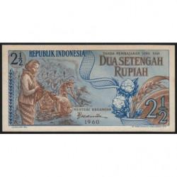 Indonésie - Pick 77 - 2 1/2 rupiah - 1960 - Etat : NEUF