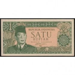 Indonésie - Nord Bornéo - Pick 79A - 1 rupiah - 1961 - Etat : NEUF