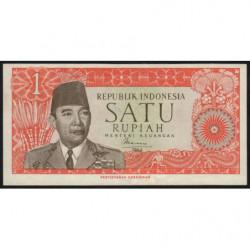 Indonésie - Pick 80a - 1 rupiah - 1964 - Etat : NEUF