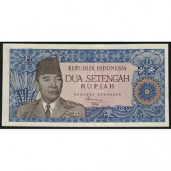 Indonésie - Pick 81b - 2 1/2 rupiah - 1964 - Etat : NEUF