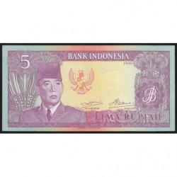 Indonésie - Pick 82a - 5 rupiah - 1960 - Etat : NEUF
