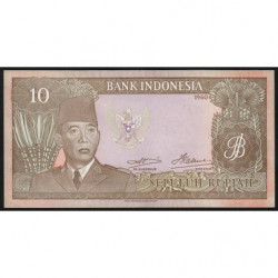 Indonésie - Pick 83 - 10 rupiah - 1960 - Etat : pr.NEUF