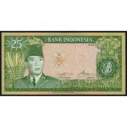 Indonésie - Pick 84ar (remplacement) - 25 rupiah - 1960 - Etat : pr.NEUF