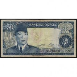Indonésie - Pick 85a1 - 50 rupiah - 1960 - Etat : TB