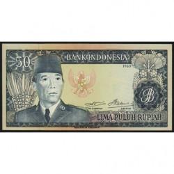 Indonésie - Pick 85br (remplacement) - 50 rupiah - 1960 - Etat : NEUF