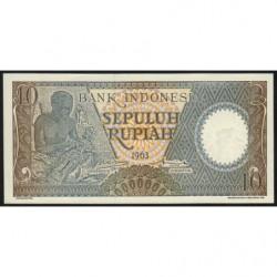 Indonésie - Pick 89 - 10 rupiah - 1963 - Etat : NEUF