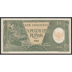 Indonésie - Pick 95 - 25 rupiah - 1964 - Etat : NEUF