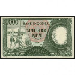 Indonésie - Pick 100r (remplacement) - 10'000 rupiah - 1964 - Etat : NEUF