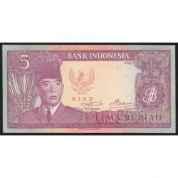 Indonésie - Riau - Pick R 8 - 5 rupiah - 1963 - Etat : NEUF