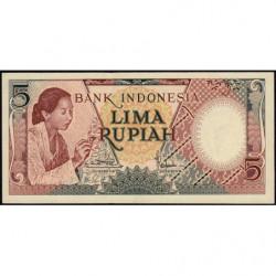 Indonésie - Pick 55r (remplacement) - 5 rupiah - 1958 - Etat : NEUF