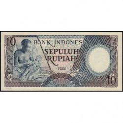 Indonésie - Pick 56r (remplacement) - 10 rupiah - 1958 - Etat : NEUF