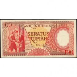 Indonésie - Pick 59a - 100 rupiah - 1958 - Etat : NEUF