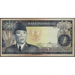 Indonésie - Pick 85b - 50 rupiah - 1960 - Etat : NEUF