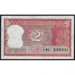 Inde - Pick 53Aa - 2 rupees - 1984 - Sans lettre - Etat : SPL