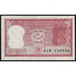 Inde - Pick 53Ac - 2 rupees - 1985 - Lettre A - Etat : TTB+
