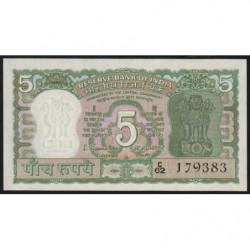 Inde - Pick 55 - 5 rupees - 1970 - Sans lettre - Etat : SPL