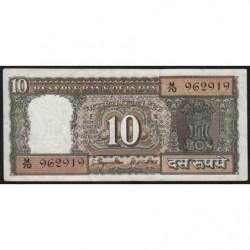 Inde - Pick 59a - 10 rupees - 1970 - Sans lettre - Etat : TTB+