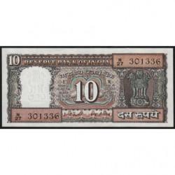 Inde - Pick 60f - 10 rupees - 1978 - Lettre C - Etat : SPL