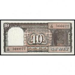 Inde - Pick 60Aa - 10 rupees - 1987 - Sans lettre - Etat : SPL