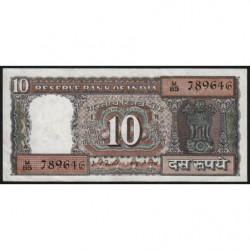 Inde - Pick 60f - 10 rupees - 1978 - Lettre C - Etat : SUP