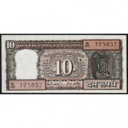 Inde - Pick 60k - 10 rupees - 1985 - Lettre F - Etat : SPL
