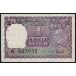 Inde - Pick 66 - 1 rupee - 1969 - Commémoratif - Etat : SUP
