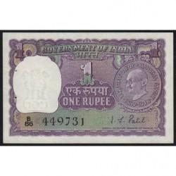 Inde - Pick 66 - 1 rupee - 1969 - Commémoratif - Etat : SPL