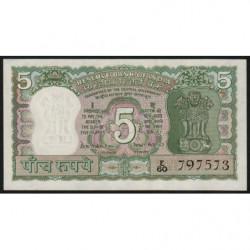 Inde - Pick 68b - 5 rupees - 1970 - Commémoratif - Etat : SPL