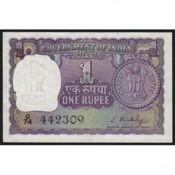Inde - Pick 77a - 1 rupee - 1966 - Sans lettre - Etat : SUP
