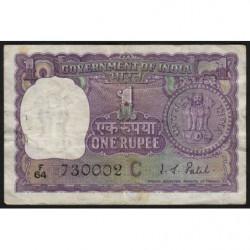 Inde - Pick 77f - 1 rupee - 1969 - Lettre C - Etat : TB+