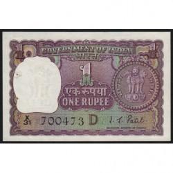 Inde - Pick 77j - 1 rupee - 1972 - Lettre D - Etat : SUP+