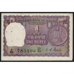 Inde - Pick 77k - 1 rupee - 1972 - Lettre E - Etat : TTB+