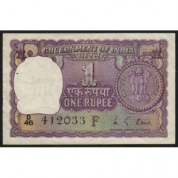 Inde - Pick 77m - 1 rupee - 1973 - Lettre F - Etat : TTB