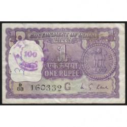 Inde - Pick 77p - 1 rupee - 1975 - Lettre G - Etat : TB+