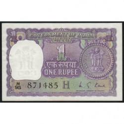 Inde - Pick 77r - 1 rupee - 1976 - Lettre H - Etat : SPL