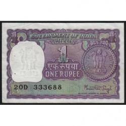 Inde - Pick 77v - 1 rupee - 1978 - Lettre A - Etat : TTB