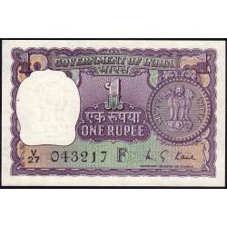 Inde - Pick 77n - 1 rupee - 1974 - Lettre F - Etat : SUP