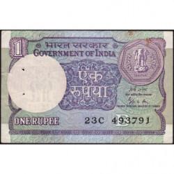 Inde - Pick 78Ad - 1 rupee - 1989 - Lettre B - Etat : TB+